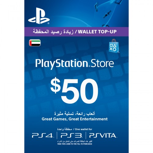 $50 UAE Playstation Network Card (Email Delivery)
